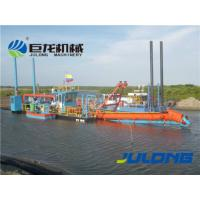 Buy cheap Cheap price used dredger for sale from wholesalers
