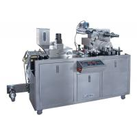 Buy cheap Alu alloy, SS DPP350 automatic bqs elmach Blister tea bag packing sealing machine from wholesalers
