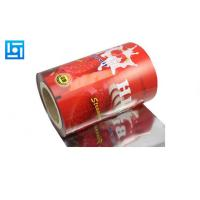 Buy cheap Water Proof Adhesive Roll Laminating Film Packaging Red For Biscuit from wholesalers