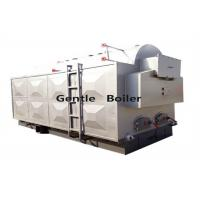 Buy cheap 200hp 3000kg China full automatic biomass wood fired steam boiler for garment factory from wholesalers