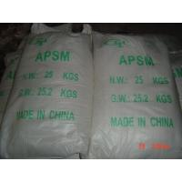 Buy cheap Active poly sodium metasilicate(APSM) Replacing STPP for detergent from wholesalers