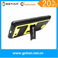 Buy cheap Shockproof HTC 3D Phone Stand Cases With Clip For Boy from wholesalers