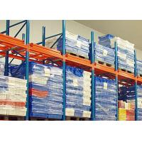 Buy cheap Conventional Push Back Rack Deep Four Pallet Racking Storage For Logistics Centers from Wholesalers