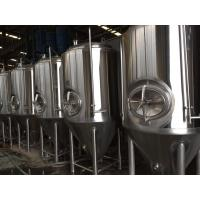 Buy cheap Stainless Steel Conical Shape Brewhouse Fermenter Beer Fermentation Tank from wholesalers