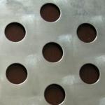 Buy cheap Perforated Metal mesh sheet perforated metal fence perforated metal ceiling from wholesalers