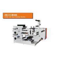 Buy cheap RY-850B Used Label Printing Machine RY-600 Sticker Trademark Flexo Printing from wholesalers