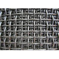 Buy cheap Stainless Steel Crimped Wire Mesh With High Temperature Resistance from wholesalers
