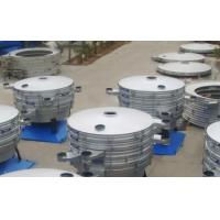 Buy cheap Rocking Sieve from wholesalers