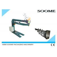 Buy cheap Stitching Head Corrugated Machine Parts Nailing Servo Manual Type Supply Power 380V 50HZ from wholesalers