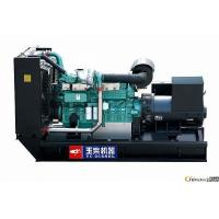 Buy cheap 150KVA / 120KW Water Cooled Diesel Generator 50Hz 1500RPM Without Over Load For Forest from wholesalers