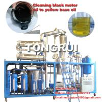 Buy cheap Used Car Oil, Motor Oil Vacuum Distillation with high Recovery rate more than 85% from wholesalers