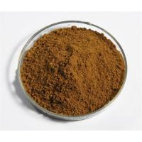 Buy cheap Feed Additives Meat Bone Meal from wholesalers