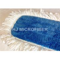 Buy cheap Durable Microfiber Dust Mop Pad For Homeowners , Cleaning Floor Mop from wholesalers