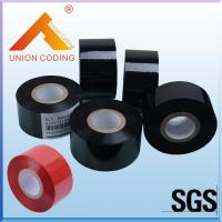 Buy cheap HC3 Type 30mm Width 120M length Black Hot stamp foil from wholesalers