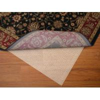Buy cheap Ultra Thick PVC Foam Rug Underlay Mat from wholesalers