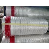 Buy cheap 0.5m*2000m White Silage Bale Net Wrap For Mini Balers from wholesalers