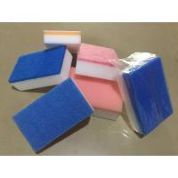 Buy cheap Household cleaning eraser sponge scouring pads from wholesalers