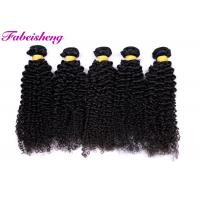 Buy cheap Natural Black 100 % Human Virgin Hair Extension No Chemical Processed from wholesalers