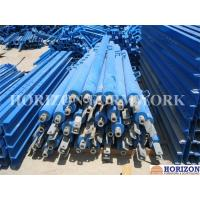 Buy cheap Push Pull Braces For Plumbing Wall Formwork With Telescopic Length Upto 10 M from wholesalers