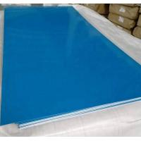Buy cheap ABS Engraving Plastic Sheet , Double Color 3 Ply Engraving Plastic Board from wholesalers