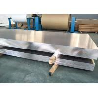 Buy cheap T651 6061 Marine Aluminum Sheet Excellent Strength Property For Ship Building from wholesalers