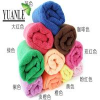 Buy cheap microfiber quick dry towel product
