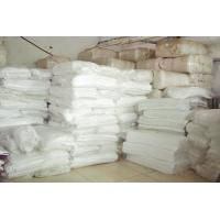 Buy cheap Wholesale Inventory Hotel Spa Guesthouse Hospitality Solid  Color Cheap Bath Face Towel product
