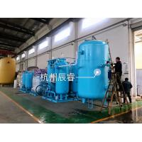 Buy cheap Automation Chemical Oxygen Generator 0.1 - 0.5 MPa Filling Pressure Offered product