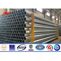 Buy cheap Powder Coating Steel Utility Pole 12m Treated transmission line poles with Cross Arm from wholesalers