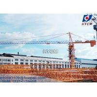 Buy cheap 1600KN.M 12 T Topkit Tower Crane 60m 200ft Jib Length Quotation from wholesalers