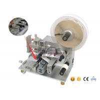 Buy cheap Customized semi automatic sticker applicator machine servo motor for text book from wholesalers