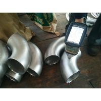 Buy cheap Fast Response Pipeline Inspection Services For Pipe Fittings / Coupling product