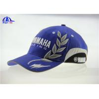 Buy cheap Cool 100% Heavy Brushed Cotton Woven Racing Caps With Many Embroideries from wholesalers