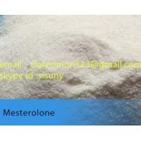 Buy cheap Prohormones DHEA Hormone Supplement Epiandrosterone cas:53-43-0 Steroid Powder   Dianabol(D-bol)white color from wholesalers