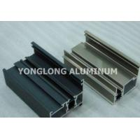 Buy cheap Colorful High Hardness Curtain Wall Aluminum Profiles Wear Resistance from wholesalers