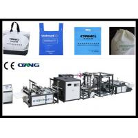Buy cheap Full Automatic Shopping / Box Bag / Nonwoven Bag Making Machine from wholesalers