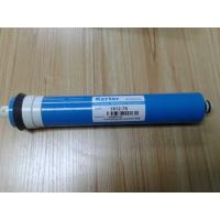 Buy cheap Reverse Osmosis Membrane (1812-75) from wholesalers