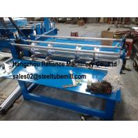 Buy cheap Simple Slitting Machine from wholesalers