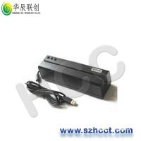 Buy cheap MSR606 Magnetic Card Reader/Writer from wholesalers