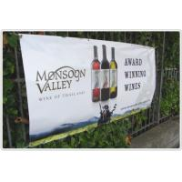Buy cheap outdoor hanging banner from wholesalers