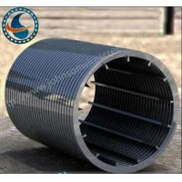 Buy cheap Professional Johnson Wedge Wire Screens For Water Supply Systems Energy Saving from wholesalers