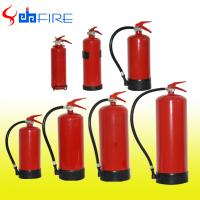 Buy cheap 1-12kg ABC40% dry powder fire extinguishers from wholesalers