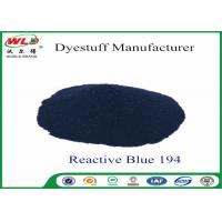 Buy cheap OEM Reactive Blue 194 Powder Tie Dye Cotton Dyeing With Reactive Dyes from wholesalers