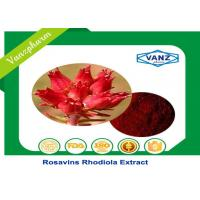 Buy cheap HPLC 3% Rosavins Rhodiola Extract Natural Standardized Herbal Extracts from wholesalers