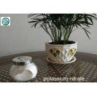 Buy cheap Industrial Grade 99.9% Purity Potassium Nitrate Powder 100% Water Soluble from wholesalers