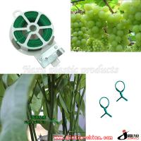Buy cheap garden wire Twist Tie from wholesalers