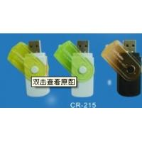 Buy cheap 4 IN 1 SDHC SD MMC Memory TF Card Reader USB 2.0 Adapter high quality for 2GB 4GB 8GB Card x 5 from wholesalers