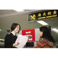 Buy cheap FedEx customs clearance beijing,FedEx express agent,FedEx customs clearance agent from wholesalers