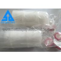 Buy cheap Syringe Filter Home Brew Equipment One Time Filter 0.22um For Clarification from wholesalers