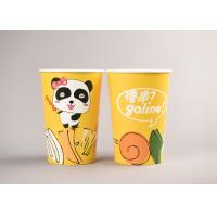 Buy cheap To Go Disposable Popcorn Cups / Recyclable Paper Movie Popcorn Containers from wholesalers
